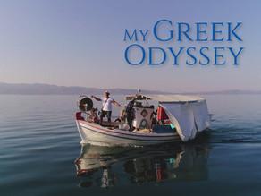 """ΠΑΓΚΟΣΜΙΑ ΠΡΟΒΟΛΗ ΣΕΡΙΦΟΥ ΜΗΛΟΥ ΚΑΙ ΑΣΤΥΠΑΛΑΙΑΣ ΜΕΣΩ ΤΟΥ ΝΤΟΚΙΜΑNΤΕΡ """"MY GREEK ODYSSEY"""""""