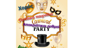 Masque Party !!