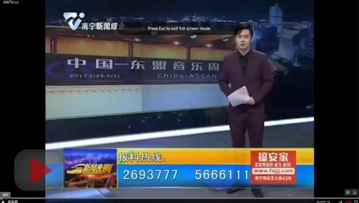 Tournée en Chine