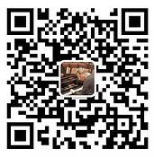 mmexport1533298400296.jpg