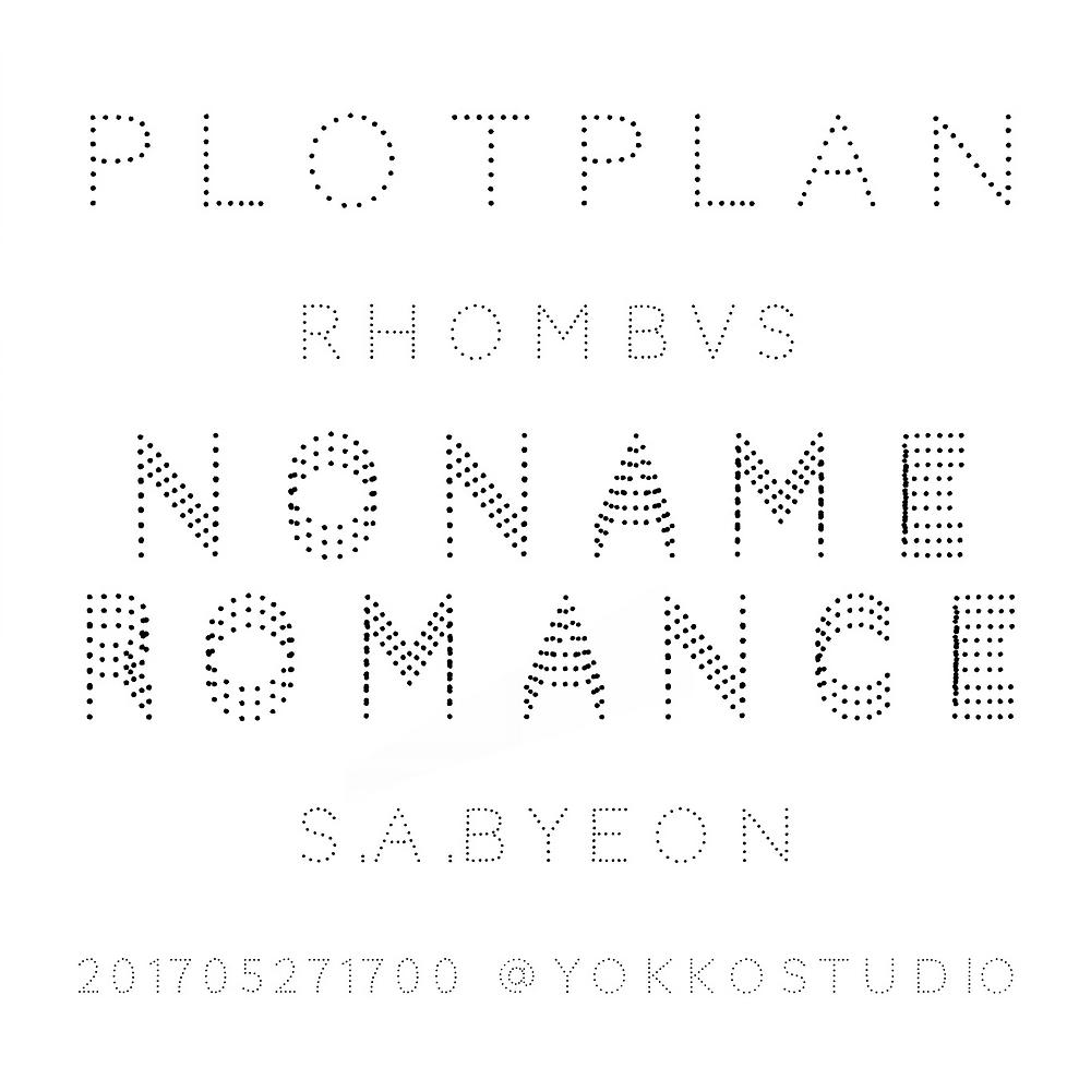 PLPL_NONAMEROMANCE_poster1