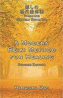 A Modern Reiki Method for Healing2013.jp