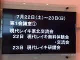20170722_GRN_fukushima_01.jpg