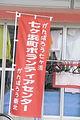0824_sendai_1_011.jpg