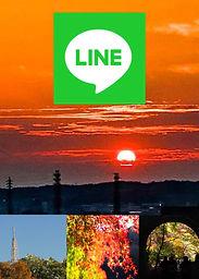 LINE投稿.jpg