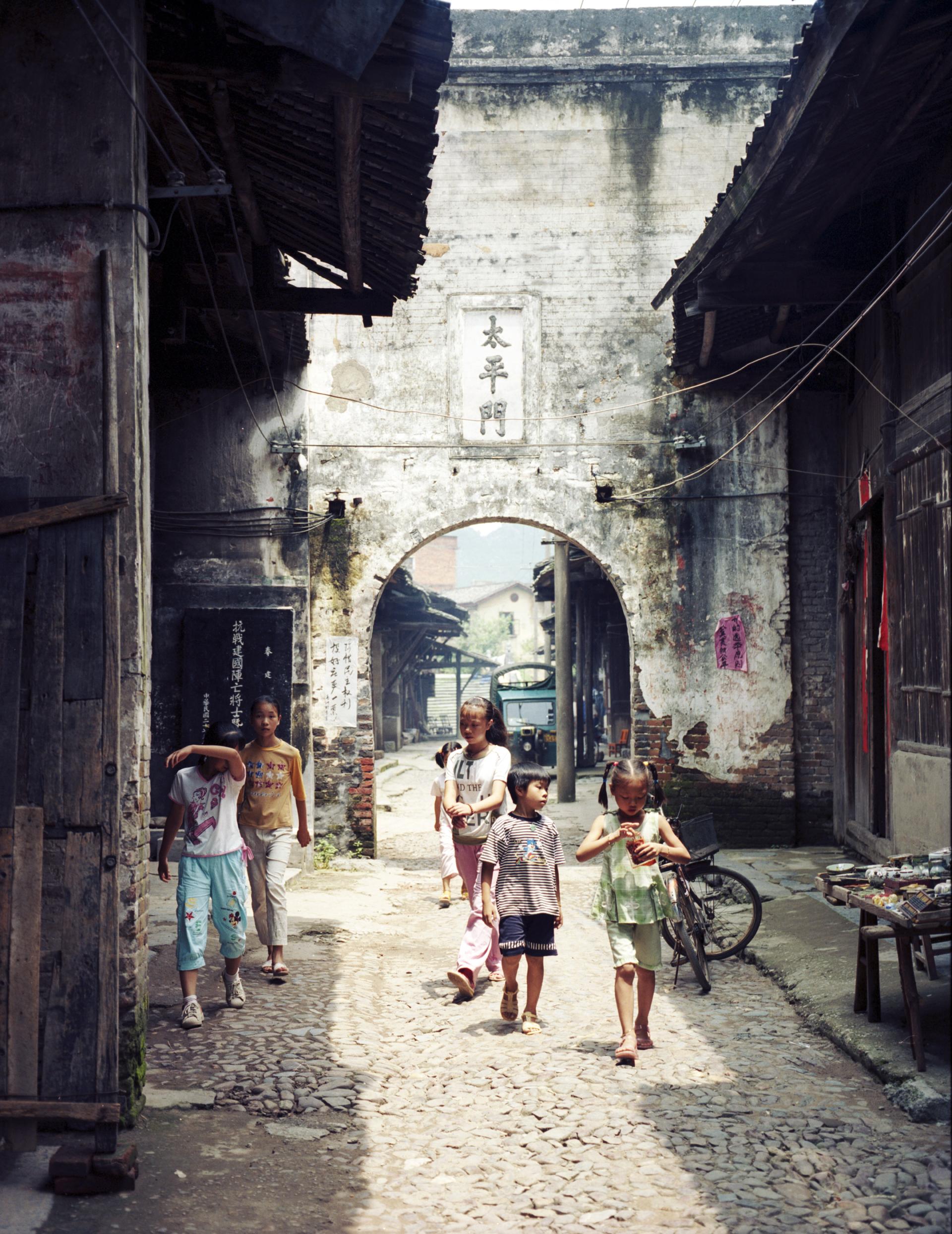 China Series