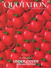 Undercover-Quotation-Magazine-Scan-00001.jpg