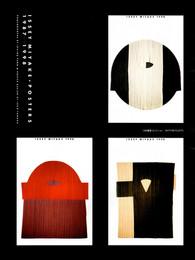 issey-miyake-posters-asahi-14.jpg