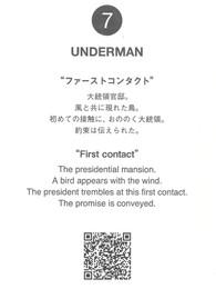 undercover_underman_photobook_014.jpg