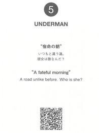 undercover_underman_photobook_010.jpg