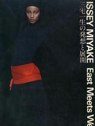 issey-miyake-east-meets-west-1987-00001.jpg