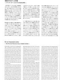Undercover-Quotation-Magazine-Scan-00007.jpg