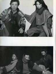 issey-miyake-east-meets-west-1987-00026.jpg