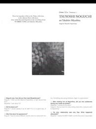 Number (N)ine Runway Stylist Tsuyoshi Noguchi on Takahiro Miyashita
