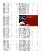 issey-miyake-posters-asahi-25.jpg