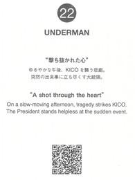 undercover_underman_photobook_044.jpg