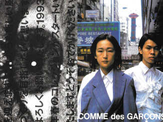 Comme des Garcons 'Eye' & SS1995 'Hong Kong Kids'