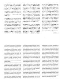 Undercover-Quotation-Magazine-Scan-00009.jpg