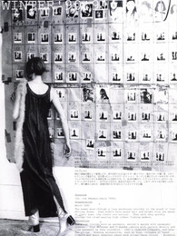 Archive Image of Maison Martin Margiela AW1990 Collection