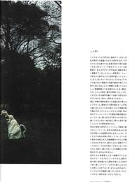 Undercover-Quotation-Magazine-Scan-00003.jpg