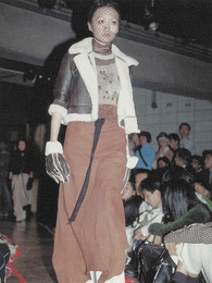 Undercover-Quotation-Magazine-Scan-00021.jpg