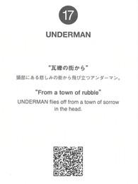 undercover_underman_photobook_034.jpg