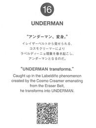 undercover_underman_photobook_032.jpg