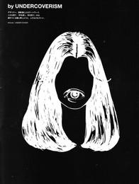 Undercover SS2004 'Languid' artwork