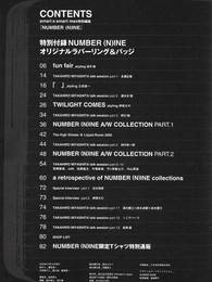 Number (N)ine Smart Magazine Special, 2005, Contents