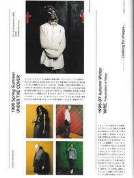 Undercover-Quotation-Magazine-Scan-00045.jpg