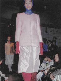 Undercover-Quotation-Magazine-Scan-00029.jpg