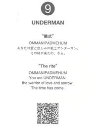 undercover_underman_photobook_018.jpg