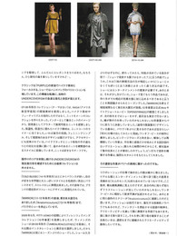 Undercover-Quotation-Magazine-Scan-00016.jpg