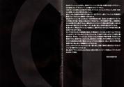 yohji-CDG-6.1-the-men-catalog-02.jpg