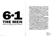 yohji-CDG-6.1-the-men-03.jpg