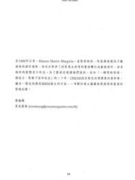 maison_martin_margiela_cream_book_00013.jpg