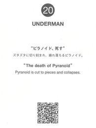 undercover_underman_photobook_040.jpg