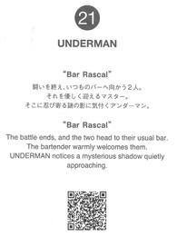 undercover_underman_photobook_042.jpg