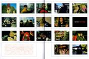 20471120-H-magazine-1999-02.jpg