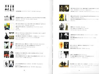 Yohji Yamamoto Memoires