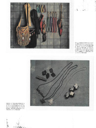 Number (N)ine AW2005 'The High Streets' Bags, Jewelry & Other Accessories