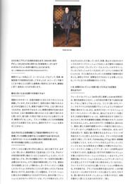 Undercover-Quotation-Magazine-Scan-00013.jpg