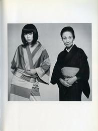 issey-miyake-east-meets-west-1987-00025.jpg