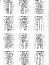 Takahiro Miyashita Talk Session