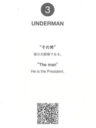 undercover_underman_photobook_006.jpg