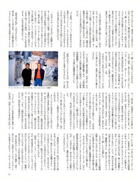 issey-miyake-posters-asahi-21.jpg