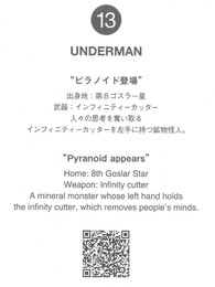 undercover_underman_photobook_026.jpg