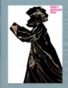 issey-miyake-posters-asahi-12.jpg
