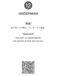 undercover_underman_photobook_024.jpg
