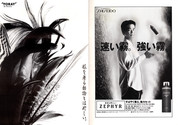yohji-CDG-6.1-the-men-catalog-11.jpg